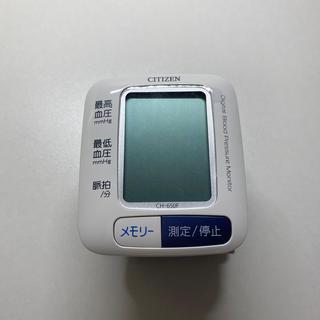 CITIZEN - CITIZEN 血圧計 CH-650F