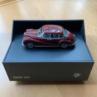 ビーエムダブリュー(BMW)のミニカー BMW502(ミニカー)