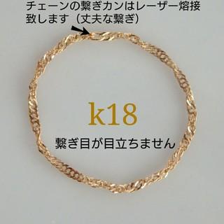 hthsj様専用 k18リング  スクリューチェーンリング 18金  18k(リング)