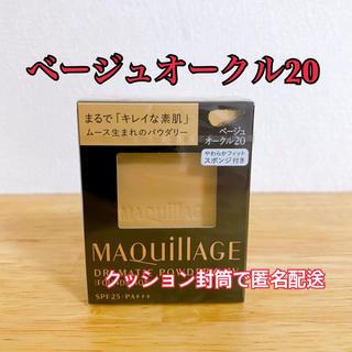 MAQuillAGE - マキアージュ ドラマティックパウダリー UV ベージュオークル20 (レフィル)