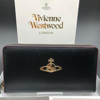 Vivienne Westwood - 【新品・正規品】ヴィヴィアン ウエストウッド 長財布 338 プレゼント
