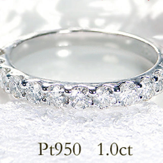 プラチナ950☆ダイヤモンドリングハーフエタニティ(リング(指輪))