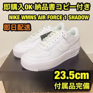 NIKE - 23.5cm ナイキ エアフォース1 シャドウ AIR FORCE 1