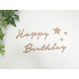 誕生日 飾り レターバナー 木製風