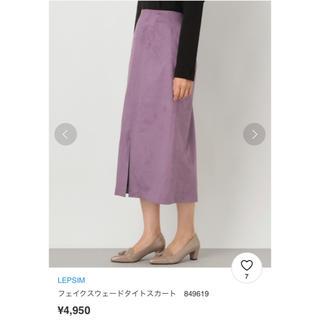 LEPSIM - LEPSIM フェイクスウェードタイトスカート 849619 ¥4,950