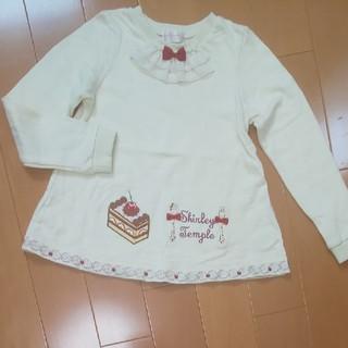 Shirley Temple - シャーリーテンプル 130 ケーキ