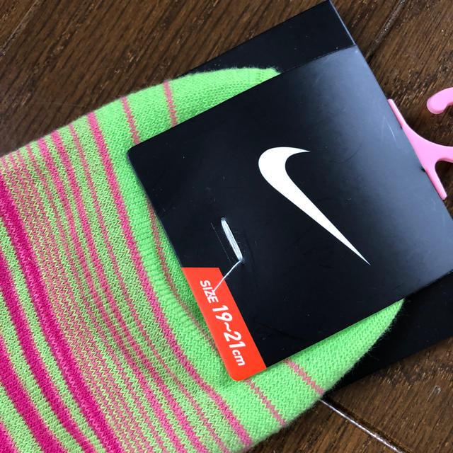 NIKE(ナイキ)の新品 NIKE 靴下 19〜21㎝ キッズ/ベビー/マタニティのこども用ファッション小物(靴下/タイツ)の商品写真