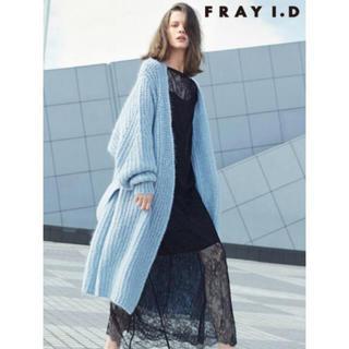 FRAY I.D - FRAYID♥モヘアニットガウン