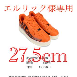 ナイキ(NIKE)のナイキ エアフォース1 スケルトン オレンジ プレミア(スニーカー)