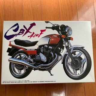 ホンダ - HONDA CBX400F プラモ