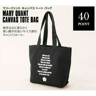 MARY QUANT - マリークワントキャンバストートバック【新品未使用】