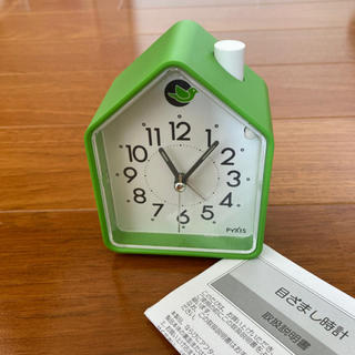 セイコー(SEIKO)のSEIKO セイコー PIXUS ピクサス NR434M 目ざまし時計(置時計)