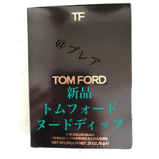TOM FORD - 新品 トムフォード アイカラークォード アイシャドウ ヌードディップ 3a