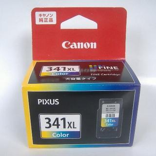 Canon - 【未開封】キヤノン純正 BC-341XL 3色カラー 大容量タイプ