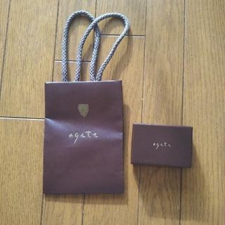 アガット(agete)のagete ショップ袋&空箱(ショップ袋)