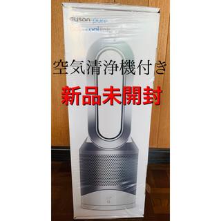 Dyson - ダイソンDyson Pure Hot + Cool Link HP03WS 新品