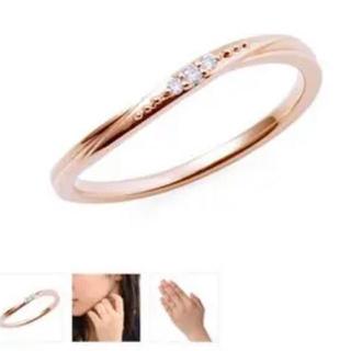 ザキッス(THE KISS)のK10ピンクゴールド ダイヤモンドリング(リング(指輪))