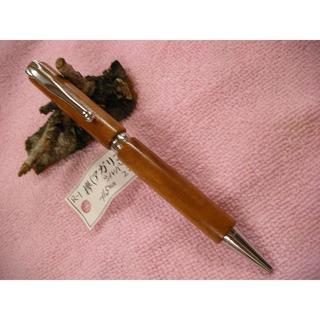 木工手作り木のボールペン(欅 アガリコ)(その他)