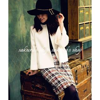 ANAYI - アナイ♡定価3.6万円 カラフルツイードミックススカート♡サイズ38