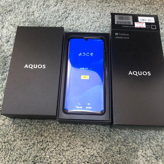 SHARP - aquos zero2 本体