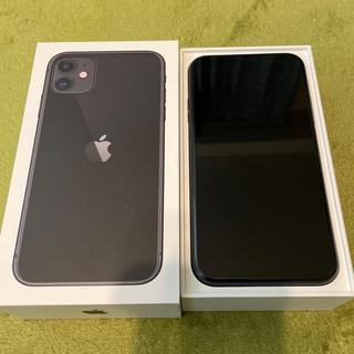 iPhone - iPhone11 128GB SIMフリー 美品