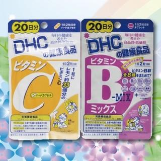 ディーエイチシー(DHC)のDHCビタミンC+ビタミンBミックス 20日分 各1袋セット(ビタミン)