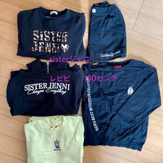 レピピアルマリオ(repipi armario)の女の子服まとめ売り(Tシャツ/カットソー)
