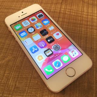 iPhone - iPhone SE 32GB(第1世代)SIMフリー