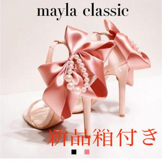 mayla classic ローデッドピンク22.5センチ新品
