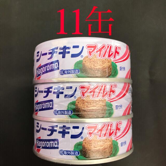 はごろも シーチキン 11缶 食品/飲料/酒の加工食品(缶詰/瓶詰)の商品写真