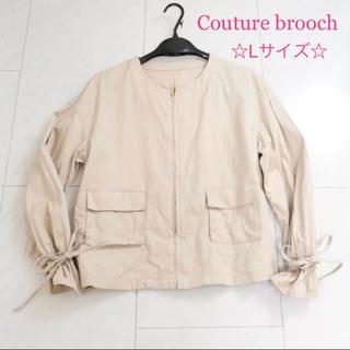クチュールブローチ(Couture Brooch)のクチュールブローチ/袖ギャザーブルゾン/春秋アウター/ベージュ/ノーカラー(ノーカラージャケット)