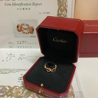 Cartier - カルティエ cハートリング