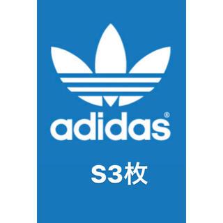 adidas - adidas カバー ブルー 3枚