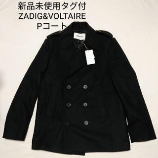 ザディグエヴォルテール(Zadig&Voltaire)の新品未使用 ZADIG&VOLTAIRE  Pコート サイズ 50 ブラック 黒(ピーコート)