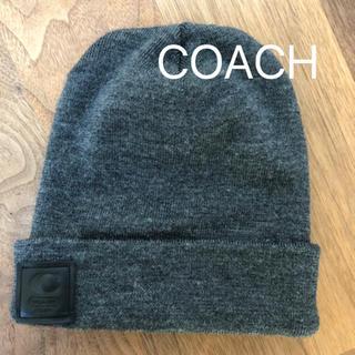 コーチ(COACH)のCOACH ニット帽(ニット帽/ビーニー)