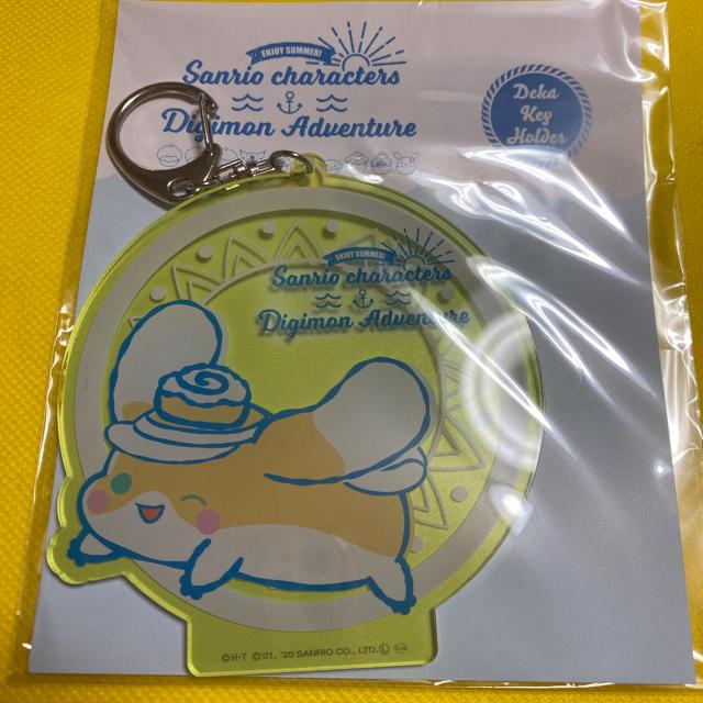 サンリオ(サンリオ)のサンリオ デジモン コラボ デカキーホルダー シナモロール パタモン エンタメ/ホビーのおもちゃ/ぬいぐるみ(キャラクターグッズ)の商品写真