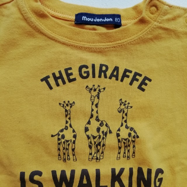 mou jon jon(ムージョンジョン)の長袖シャツ 80 キッズ/ベビー/マタニティのベビー服(~85cm)(Tシャツ)の商品写真