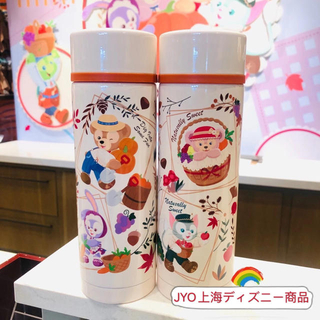 Disney - ディズニー総柄ボトル 350ml