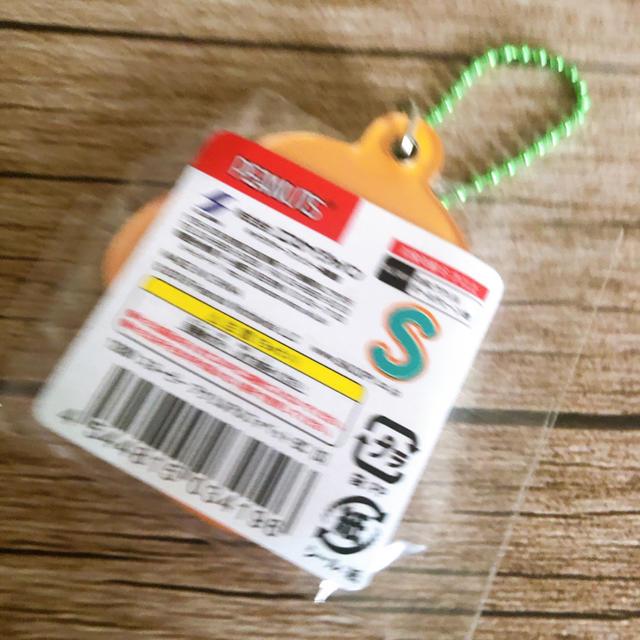 SNOOPY(スヌーピー)のスヌーピー アクリル アルファベット ボールチェーン  S エンタメ/ホビーのアニメグッズ(キーホルダー)の商品写真