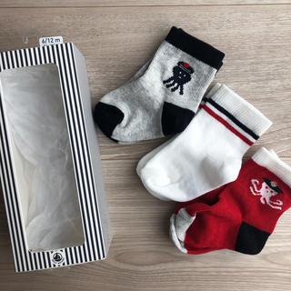 プチバトー(PETIT BATEAU)のプチバトー  靴下(靴下/タイツ)