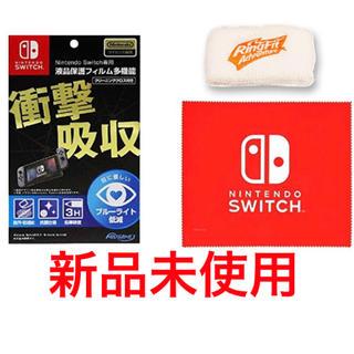 ニンテンドースイッチ(Nintendo Switch)の任天堂Switch 液晶保護フィルム ファイバークロス リストバンド(保護フィルム)