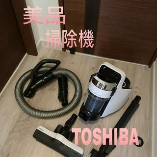 トウシバ(東芝)のTOSHIBA 東芝 サイクロン式クリーナー VC-JS5000(掃除機)
