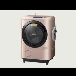 日立 - ドラム式洗濯機 日立 ビッグドラム 奥行きスリムタイプ 業界最大12キロ洗い