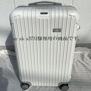 RIMOWA - リモワ×ルフトハンザA380就航記念限定品の商品になります。