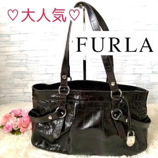 フルラ(Furla)の正規品♡ フルラ FURLA ショルダーバッグ クロコ型押し 141(ショルダーバッグ)