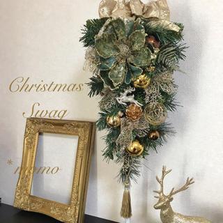 豪華なブルー&ゴールドの大きめクリスマススワッグ*(その他)