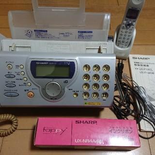 シャープSHARPコピーファクシミリ UX-F12CL