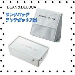 ディーンアンドデルーカ(DEAN & DELUCA)のDEAN&DELUCA  ランチバッグ ランチボックスM(弁当用品)
