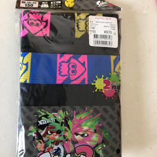 ニンテンドウ(任天堂)のスプラトゥーン♡ボクサーパンツ 150(下着)