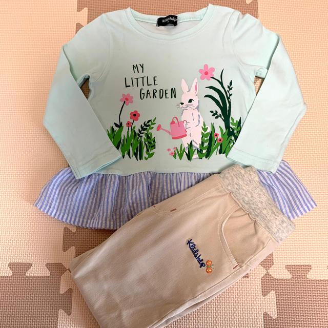 kladskap(クレードスコープ)の中古 クレードスコープ  長袖Tシャツ&ストレッチパンツ 100センチ キッズ/ベビー/マタニティのキッズ服女の子用(90cm~)(Tシャツ/カットソー)の商品写真